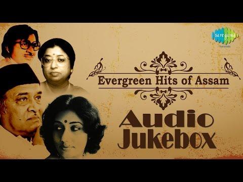 Evergreen Hits Of Assam | Evergreen Assamese Songs Audio Jukebox