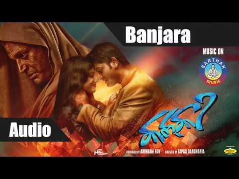 Banjara Full Song   Kalki   Arindam Roy   Riya