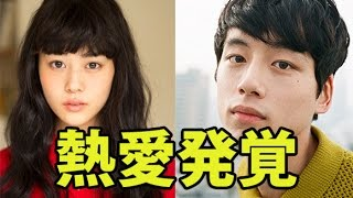 女優高畑充希(24)が、俳優坂口健太郎(25)と真剣交際しているこ...
