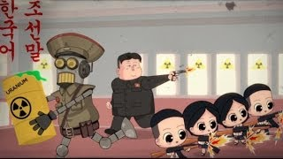 Kim Jong Un Launches a Nuke