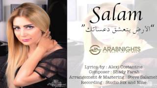 Salam - 2ard bte3cha2 da3satak ( A tribute to the Lebanese Army ) 2015 // الأرض بتعشق دعساتك - سلام