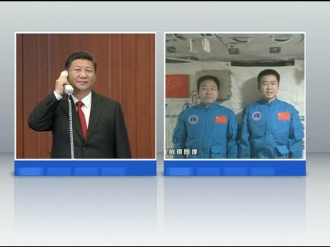 Xi Jinping Calls Tiangong-2 Astronauts
