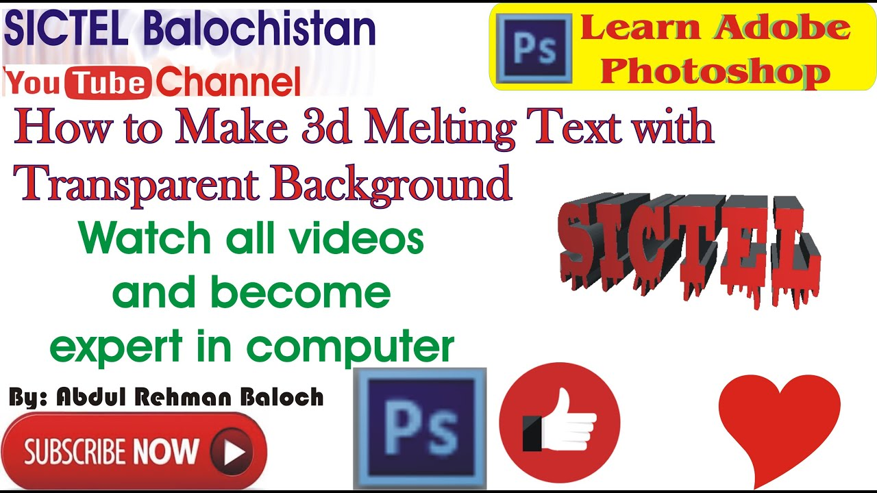 How to Create 3d Melting Text with Transparent Bg | Adobe Photoshop Tutorial | Make PNG File | Learn