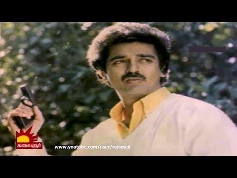 Vikram(1986) BGM by Meastro Ilaiyaraja