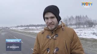 ТНТ-Поиск Аварийно-опасный участок в Решоткино
