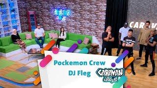 Pockemon Crew - DJ Fleg