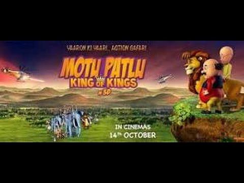 Motu Patlu Kings Of The Kings Offical...