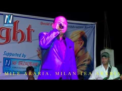 Imli Ka Boota Beri Ka Ped   Mohammad Aziz night show araria bihar part 3 HD video mob 9304450366