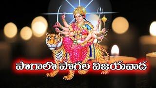 Sogallo Sogala Vijayawada Skhertamlo