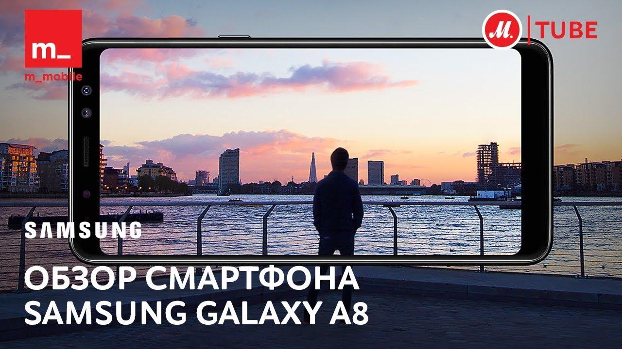 Обзор смартфона Samsung Galaxy A8