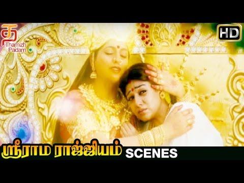 Sri Rama Rajyam Tamil Movie Scenes | Nayanthara Leaves With Roja | Balakrishna | Ilayaraja