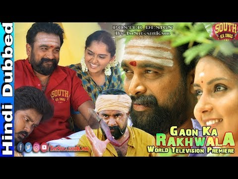 Kodiveeran (Gaon Ka Rakhwala) Hindi Dubbed Full Movie - Gaon Ka Rakhwala Tv Premiere on UTV Movies