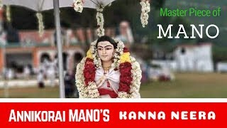 Badaga Song | KANNA NEERA | Badaga Devotional Song | Sathiyakathi Heathae | Baduga Hethae Song