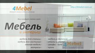 Гостиная РИО 4 мебель сервис