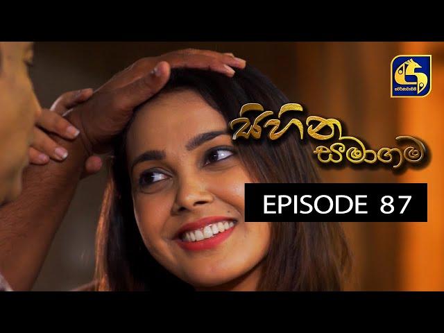 SIHINA SAMAGAMA Episode 87 ||''සිහින සමාගම'' ||  30th September 2020