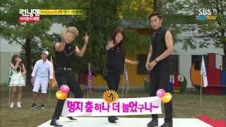SBS [런닝맨] - 아이돌의 제왕 BEAST(두준,기광) Cut
