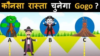 कुशल पहेलियाँ ( Season 2 Part 10 ) | Riddles in Hindi | Logical Baniya