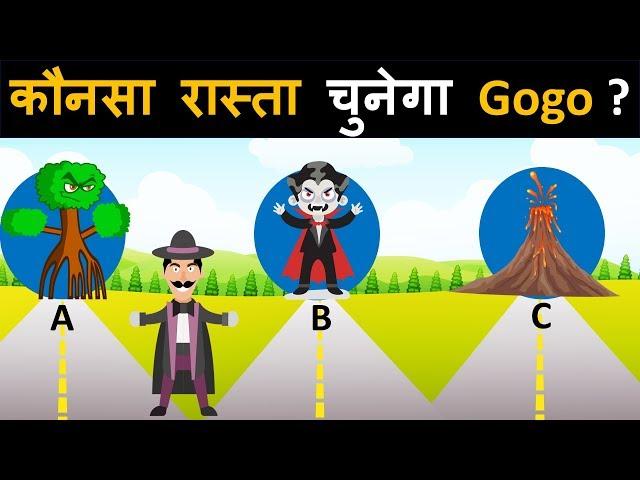 कुशल  पहेलियाँ ( Season 2  Part 10 ) | Riddles in Hindi | Logical Baniya