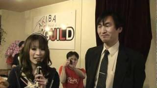 4/26(火)ギルドウォーズファイナル 優勝 ヤマカミ様