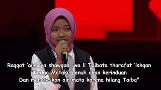 Lirik Shalawat Sharla The Voice Kids Indonesia