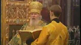 Divina Liturgia, letanía