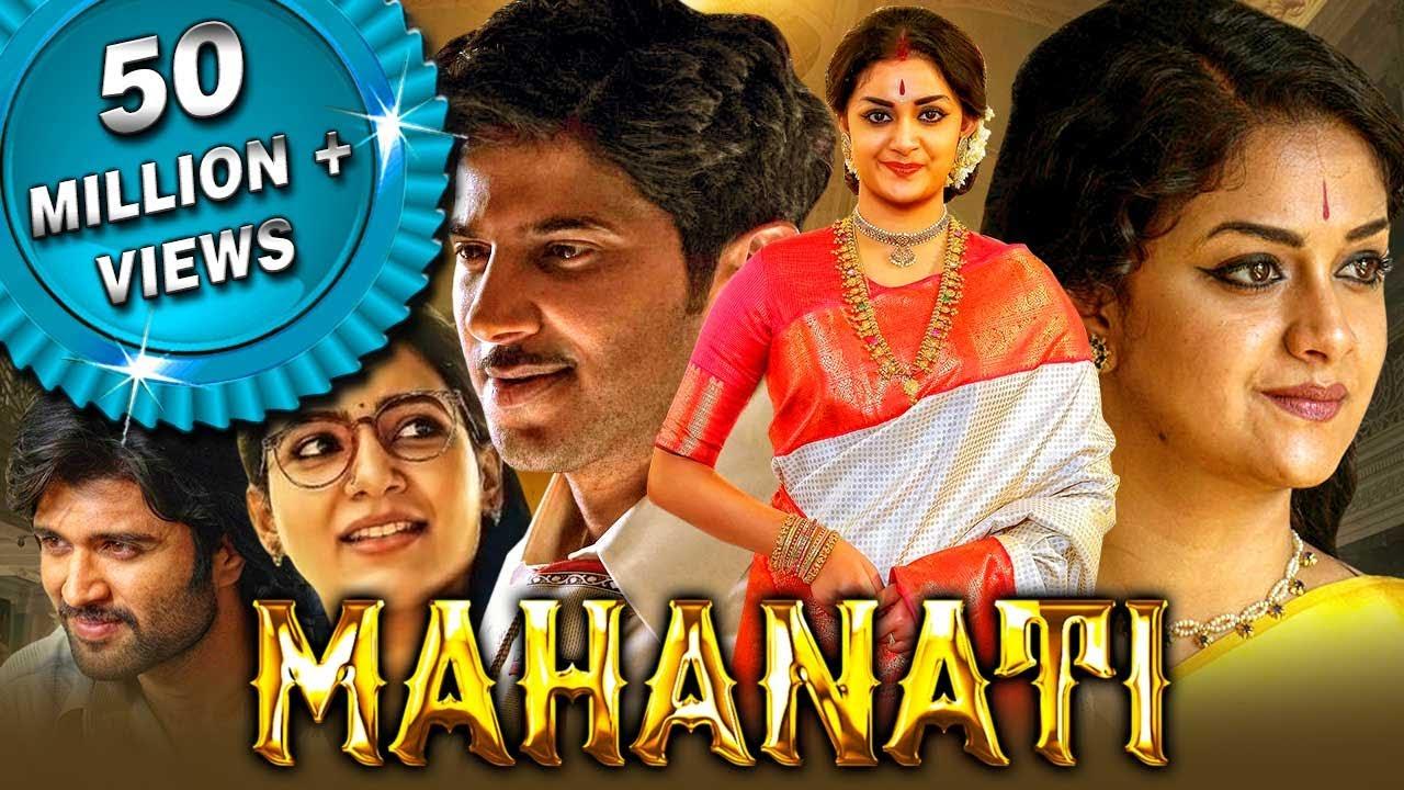 Download Mahanati 2021 New Released Hindi Dubbed Movie | Keerthy Suresh, Dulquer Salmaan, Samantha