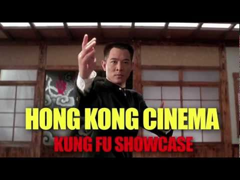 Hong Kong Cinema: Kung Fu Showcase