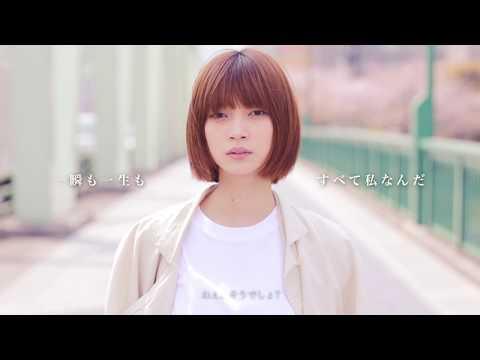 感覚ピエロ『一瞬も一生もすべて私なんだ』 Official Music Video(ドラマ「いつまでも白い羽根」主題歌)