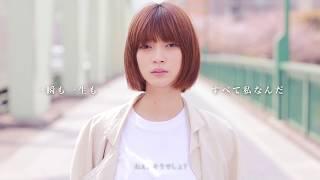 2019年秋・幕張メッセイベントホールにてワンマン公演開催決定! 先駆け...