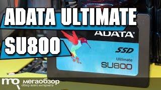 aDATA Ultimate SU800 обзор SSD с 3D NAND