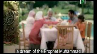 أغنية ابدأها دايمًا بسم الله - محمد فؤاد