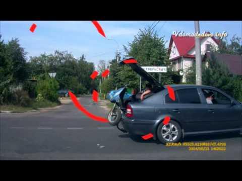 Правила перевозки Скутера в Домодедово