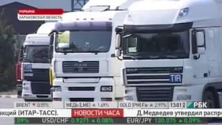 В ФТС обещают смягчить критерии контроля украинских грузов(, 2013-08-19T19:21:11.000Z)