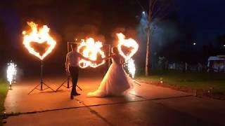 Шоу на свадьбу - огненные декорации от ФаерШоу