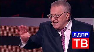 Жириновский: СМИ клевещут на Россию! Вечер с Владимиром Соловьевым от 25.10.17