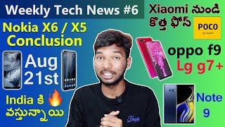 Weekly technews #6 Oppo F9,Xiaomi PocoPhone Launch,sd 670,Pixel 3xl,lg g7+ thinq,Samsung note 9