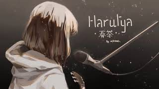 [Nightcore] Natsurenbo Feat. Harutya / KOBASOLO   夏恋慕 Feat. 春茶 / コバソロ