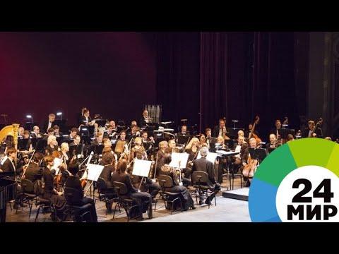 Юбилей Арама Хачатуряна в Ереване отметили конкурсом виолончелистов - МИР 24