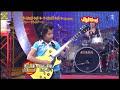Joe Satriani - Always with me always with you thumb