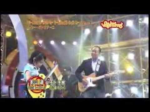 Joe Satriani - Always with me always with you