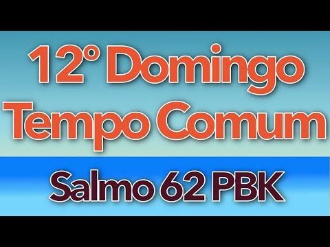 SALMO 62 - PLAYBACK - A MINH'ALMA TEM SEDE DE VÓS (12º DOMINGO DO TEMPO COMUM - ANO C)