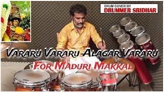 Vaararu Vaararu Azhagar Vaararu | For Madurai People | Chithirai Thiruvizha Kallazhagar  Vijayakanth