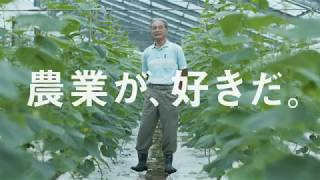 石山さん篇