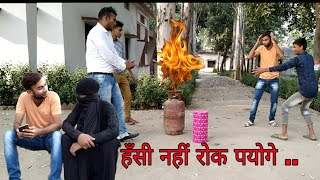 Must Watch New Funny 😂😂 Comedy Videos 2018 - Angry Joke