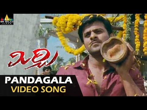 Mirchi Video Songs | Pandagala Video Song | Prabhas, Anushka, Richa | Sri Balaji Video