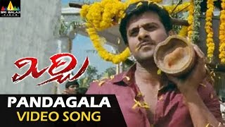 Mirchi Video Songs | Pandagala Video Song | Prabhas, Anushka...