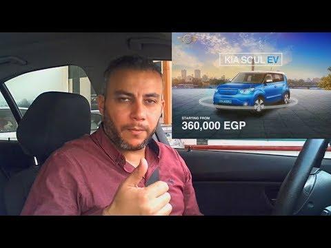 اسعار ارخص سيارات كهرباء و هجينة في مصر محدث 2019