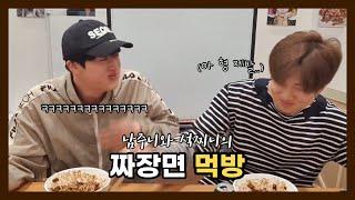 [방탄소년단/BTS] ??의 티키타카 오지는 짜장면 먹방