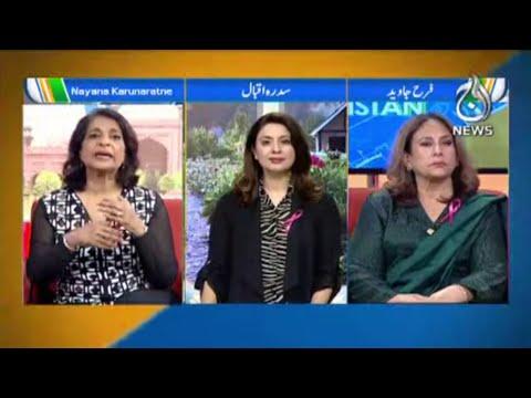 Sri Lankan Beautician & Hair Styling   Aaj Pakistan with Sidra Iqbal   11 October 2021   Aaj News