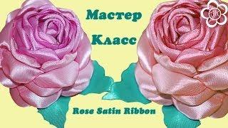 Роза из Атласной Ленты МК / DIY Rose Satin Ribbon